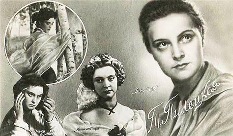Как выглядит и живет 91-летняя актриса Татьяна Пилецкая?